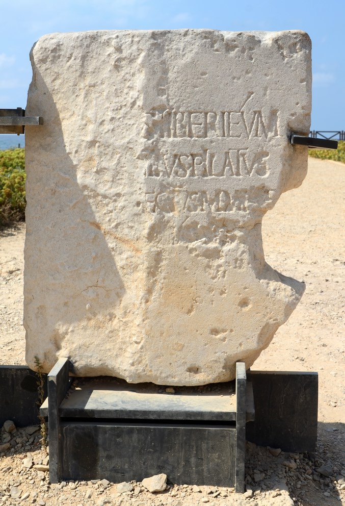 Replica of the Pilate Inscription at Caesarea Maritima
