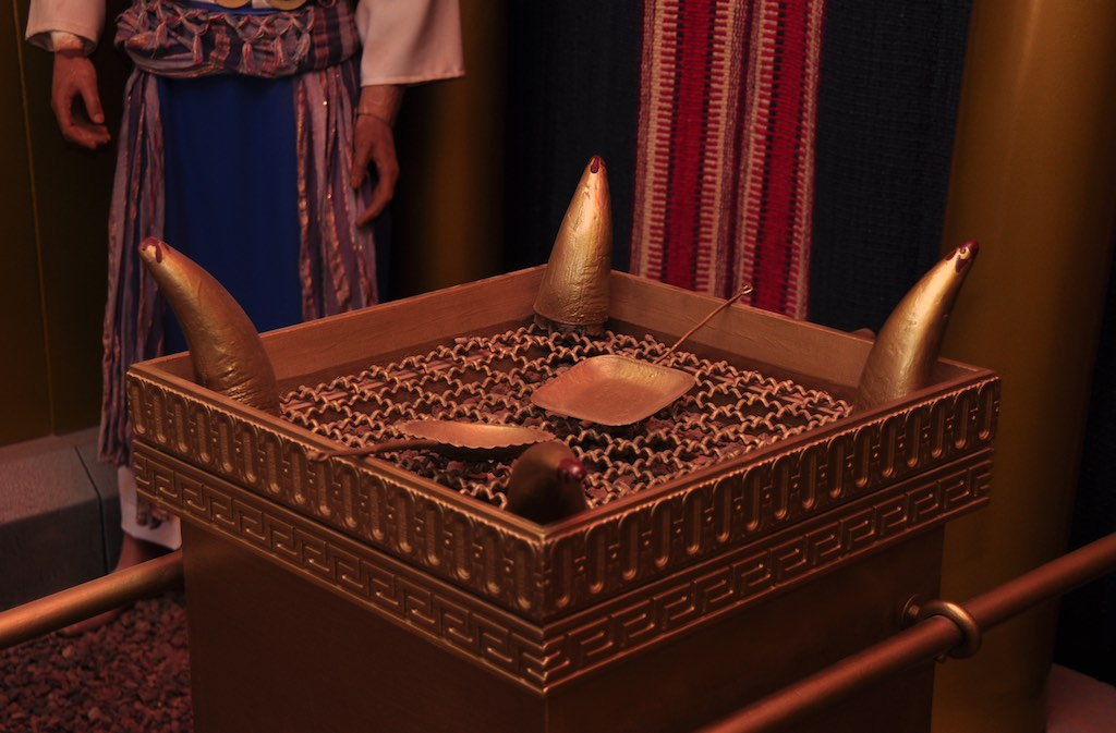 Model of the Altar of Incense at Timnah