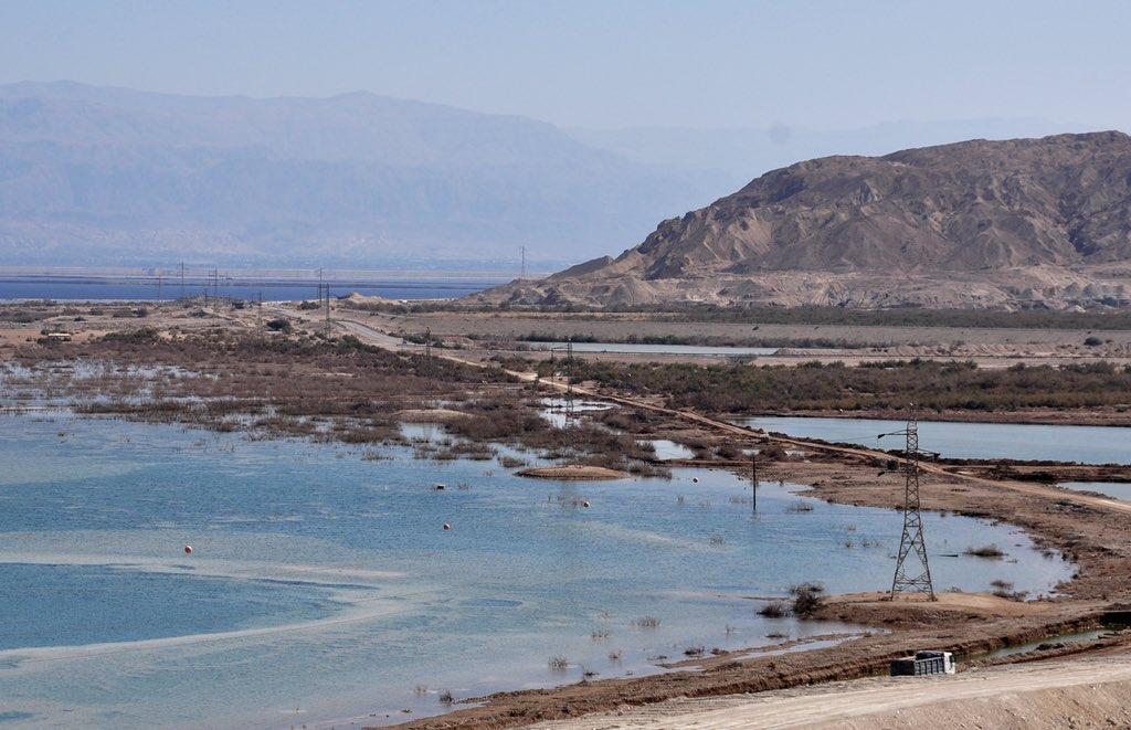 "Jebel Usdum (""Mount Sodom"") and salt marshes"